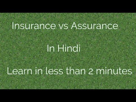 mp4 Insurance Vs Assurance, download Insurance Vs Assurance video klip Insurance Vs Assurance