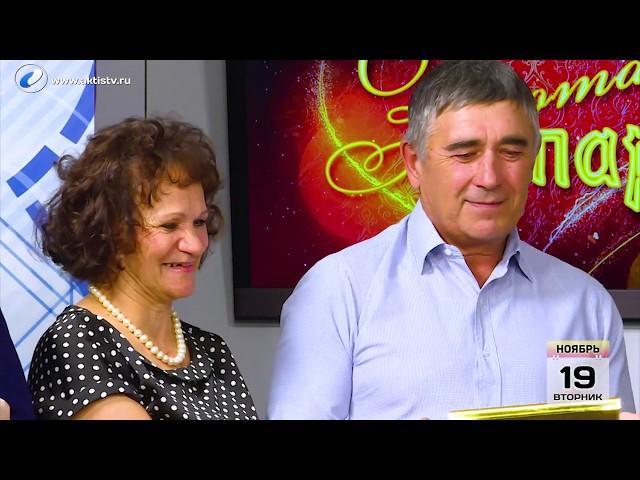 Гости программы «Новый день» семья Барановых