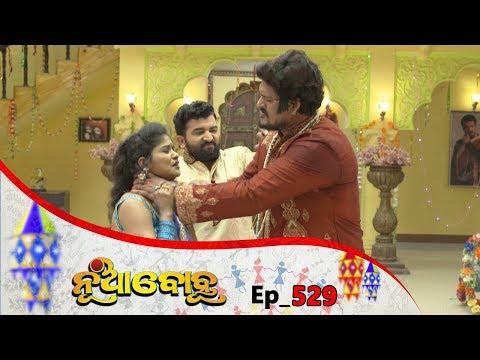 Nua Bohu | Full Ep 529 | 25th Mar 2019 | Odia Serial – TarangTV