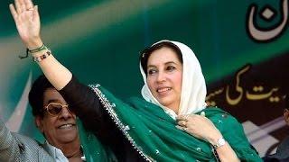 Сенсация! Шокирующая правда о  Пакистане  Документальные фильмы, запрещенные к показу