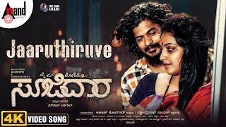 Soojidaara | Jaaruthiruve | 4K Video Song 2019 | Yashwanth Shetty | Haripriya | Cine Sneha Talkies
