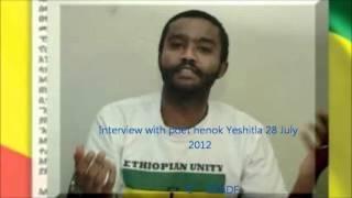 Henok Yeshitila - Ebakwon Yimtu