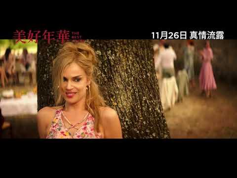 美好年華電影海報