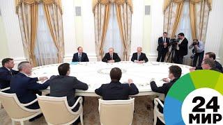 Путин встретился с выпускниками управленческого резерва - МИР 24