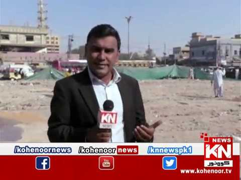KN EYE 16 December 2018 | Kohenoor News Pakistan