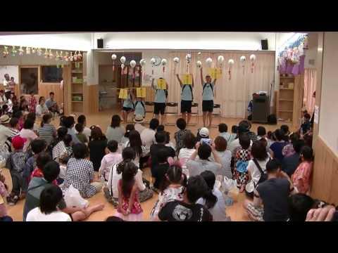 Midorinomorimirai Nursery School
