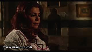 باب الحارة -  ذكريات ناديا !!! من جون كلام ! ميسون أبو أسعد