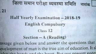 8th class science question paper 2019 /paper of 8th class
