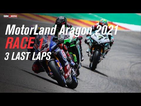 スーパーバイク世界選手権 SBK 第1戦アラゴン モーターランド・アラゴン Race1 ラスト3ラップ動画