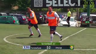 Division A | ТАСКОМБАНК - УРАГАН 4:4 (Обзор)  #SFCK Street Football Challenge Kiev