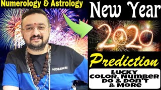 How will the year 2020 be known by date of birth, New Year Predictions