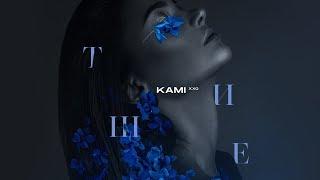 KAMI XXO - Тише (Премьера трека, 2019)