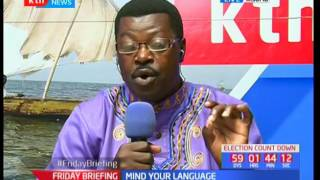Proper English pronunciations with the Word master-Willice Ochieng': Mind your language