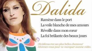 تحميل و مشاهدة Dalida - Madona - Paroles (Lyrics) MP3