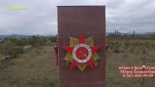 АЭРОсъемка села Касумкент в 4k video