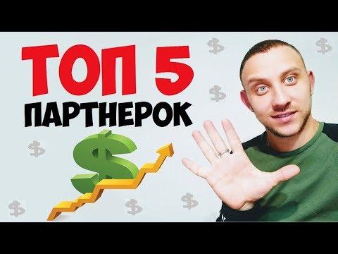 Трейдинг центр днепропетровск