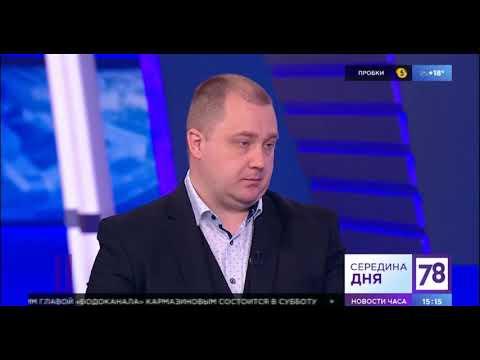 Выступление Игоря Бедерова!  Утечка персональных данных из государственных автоматизированных систем