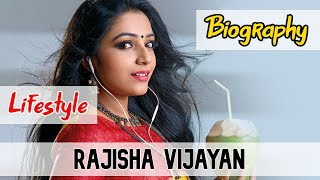 Rajisha Vijayan Bollywood Actress Biography & Lifestyle - Download this Video in MP3, M4A, WEBM, MP4, 3GP