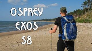 Osprey Exos 58 / Basalt Black - відео 1