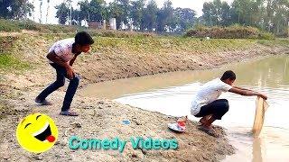 New funny Video 2018-Village Funny Video   Episode 11   Lungi fun
