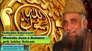 Mustafa Jaan e Rehmat peh lakho Salaam - Urdu Audio Lyrics