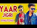 Yaar mere jigri yaar mere khaas ye kurte aale Parindey Ringtone Download Link video download
