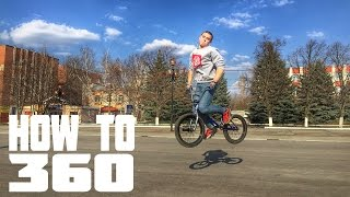 How to 360 BMX/MTB - Обучалка 360 | Школа WM #6