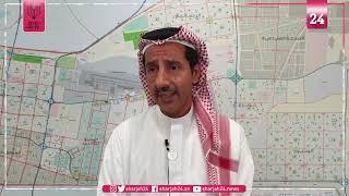 الجروان: تدشين 110 حافلات جديدة ضمن أسطول مواصلات الشارقة