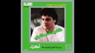 تحميل اغاني Hamid & Suzan - Ayesh Beek I حميد الشاعري وسوزان - عايش بيك MP3