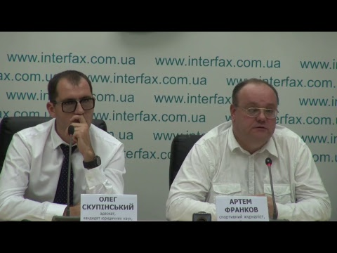 """Трансляция пресс-конференции на тему """"Коррупция в украинском футболе"""""""