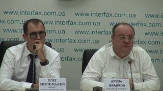Корупція в українському футболі