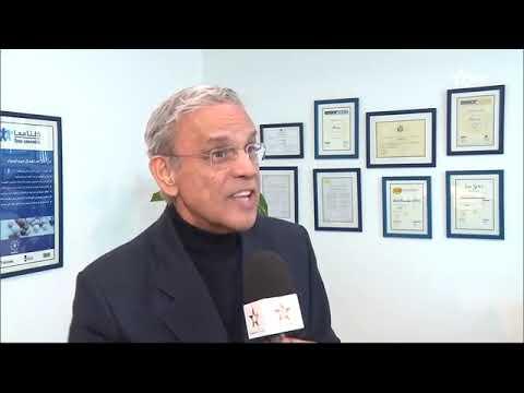IBERMA reportage sur la RTM à l'occasion de la visite du Roi Felipe IV D'Espagne