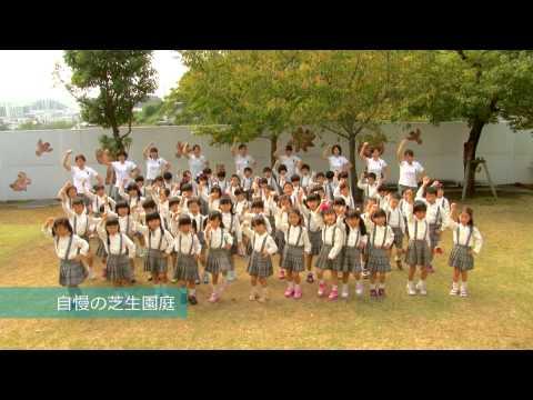 Kazekaoruoka Kindergarten