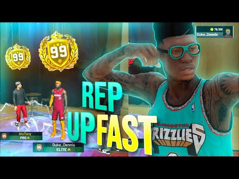 HOW TO REP UP FAST IN NBA 2K19 | HOW TO GET 99 OVERALL FAST IN NBA