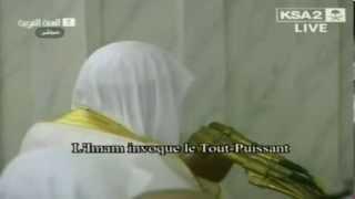 Ramadan 1434: Night 25 Madeenah Witr by Sheikh Hudhaify