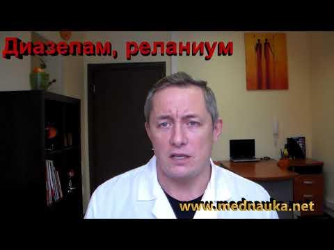 Pillole aumentano la Russia potenza