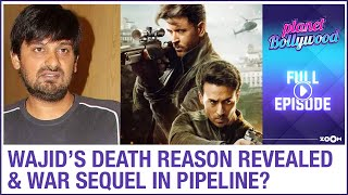 Wajid Khan's death reason REVEALED | Hrithik starrer War to get a sequel? | Planet Bollywood Full