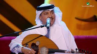تحميل اغاني Mohammed Abdo … Layali najid | محمد عبده … ليالي نجد - جلسات الرياض ٢٠١٩ MP3