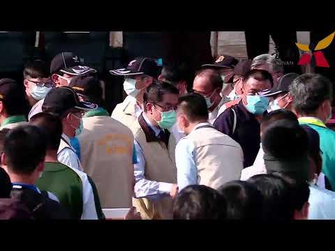 臺南市110年度全民防衛動員暨災害防救(民安7號)演習