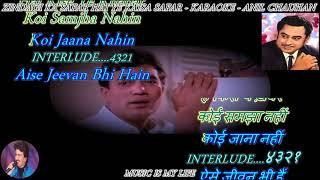 Zindagi Ka Safar Hai Ye Kaisa Safar - Karaoke with Scrolling