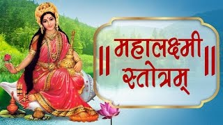 Mahalakshmi Stotram with Lyrics  Laxmi Mantra