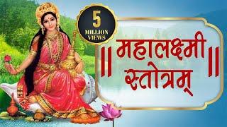 Diwali 2021 Lakshmi Puja Special | Mahalakshmi   - YouTube