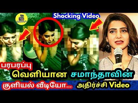 Leaked:Samantha Ruth Prabhu Nude