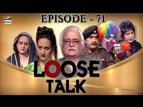 Loose Talk Episode 71