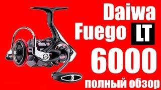 Daiwa fuego lt 6000 d