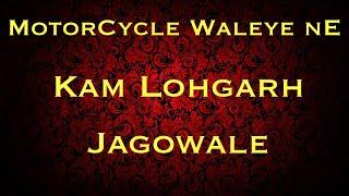 Sahnsi Gaddi Charata Motorcycle Waleya Ne    KAM LOHGARH Rmx