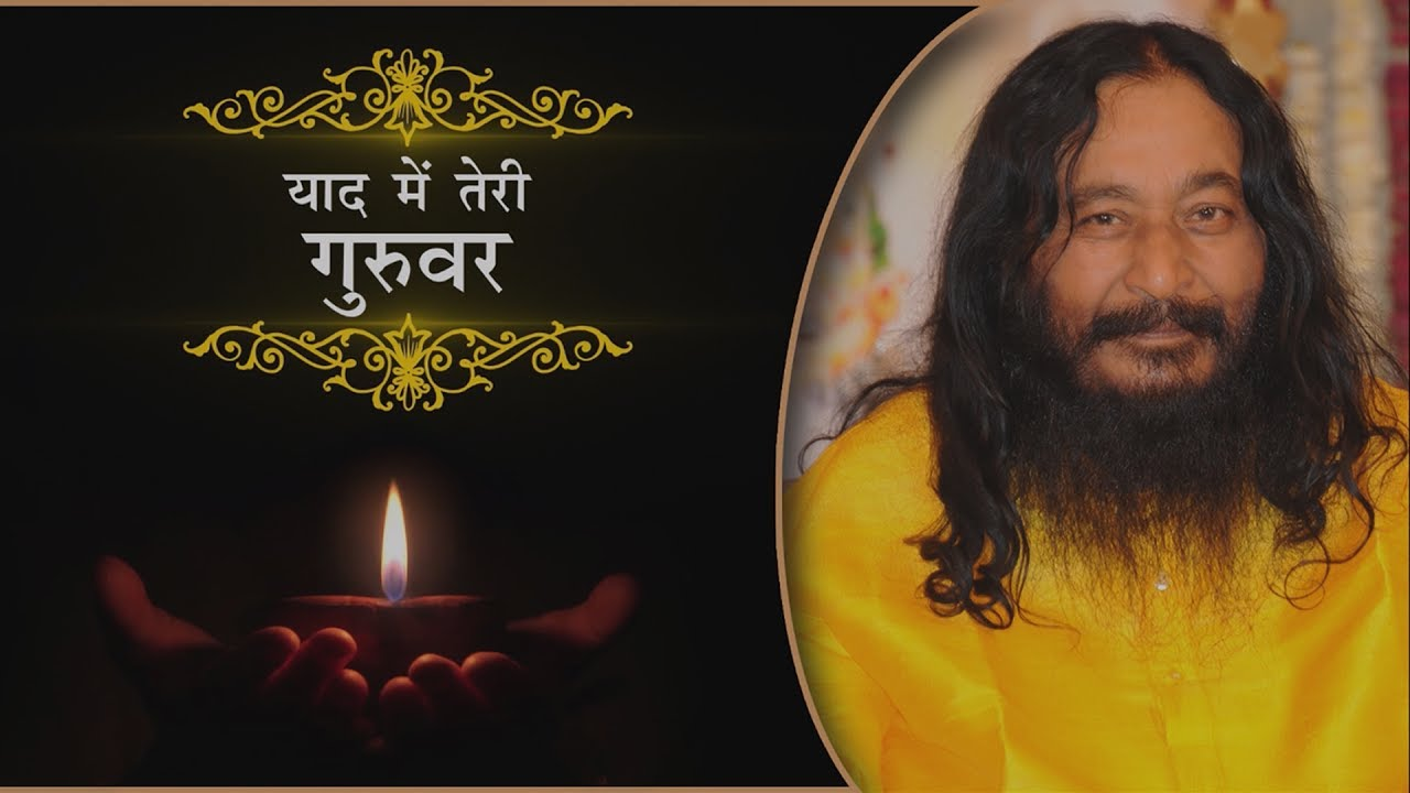 Rudri Path   रुद्री पाठ   Divya Jyoti Jagrati Sansthan
