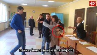 Вброс на выборах в Балашихе и реакция избирательной комиссии (26.04.2015)