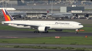 Philippine Airlines Boeing 777-300ER RP-C7778 Pushback and Takeoff [HND/RJTT]