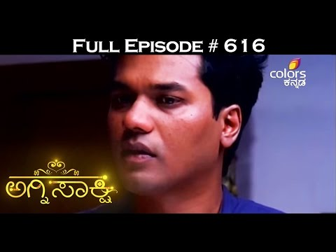 Agnisakshi--8th-April-2016--ಅಗ್ನಿಸಾಕ್ಷಿ--Full-Episode
